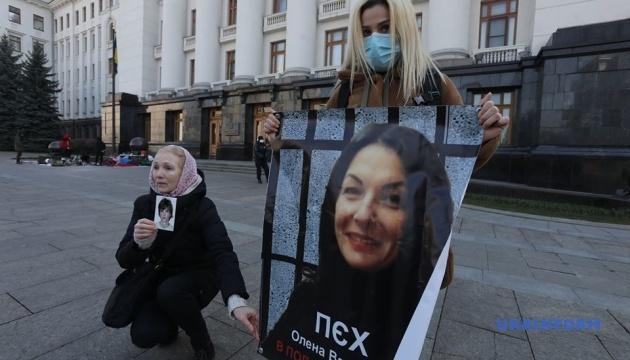 Родственники пленных в ОРДЛО украинцев пришли на Банковую