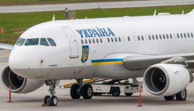 Президентский самолет уже доставил в Украину из Австрии 33 украинцев