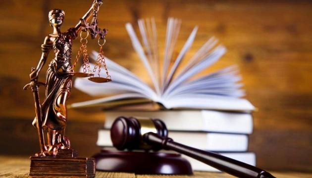 Двух служащих Правэкс-банка будут судить за присвоение 21 миллиона