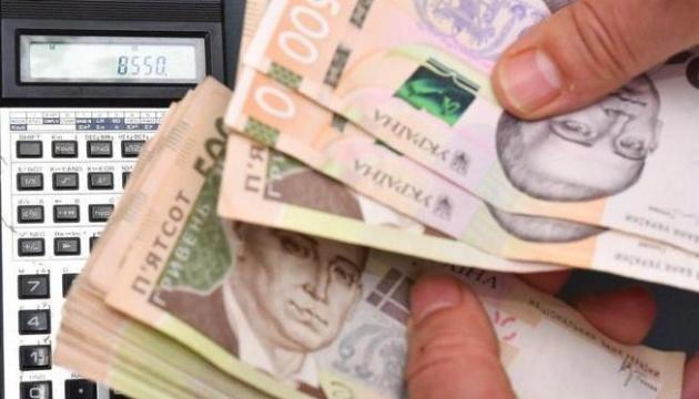 Фонд соцстраха компенсирует 50% утраченной зарплаты некоторым работникам