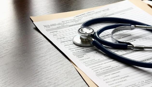 В Украине вырос средний размер больничных
