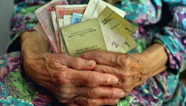 Пенсионеры с ОРДЛО сохранят свой статус во время карантина – Минреинтеграции
