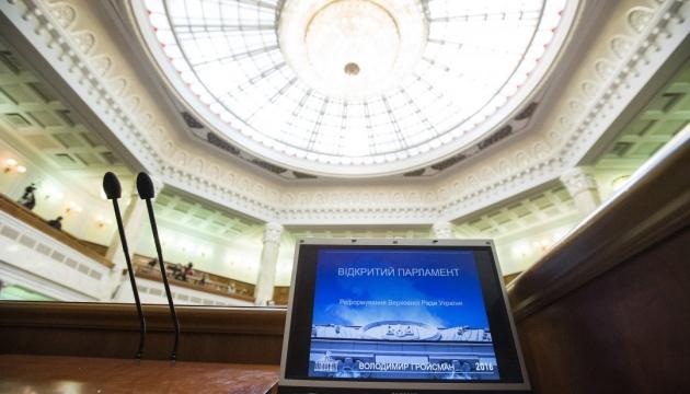 Рада может отсрочить представление е-деклараций до 1 июня