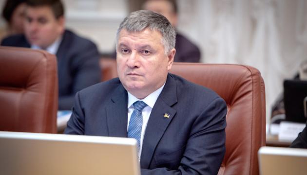 Без чрезвычайного положения полиция не будет отслеживать телефоны украинцев – Аваков