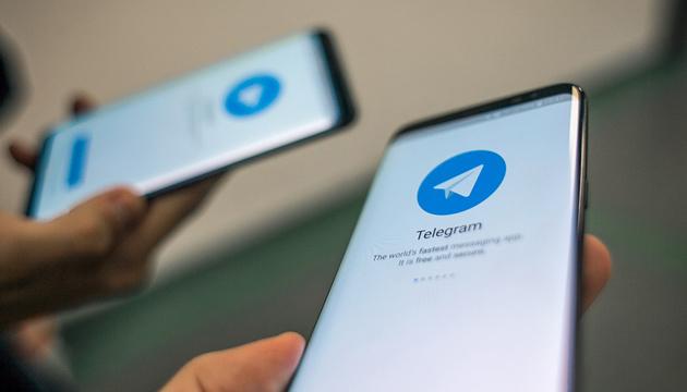 В Украине запустили Telegram-бот, который отвечает на вопросы о коронавирусе