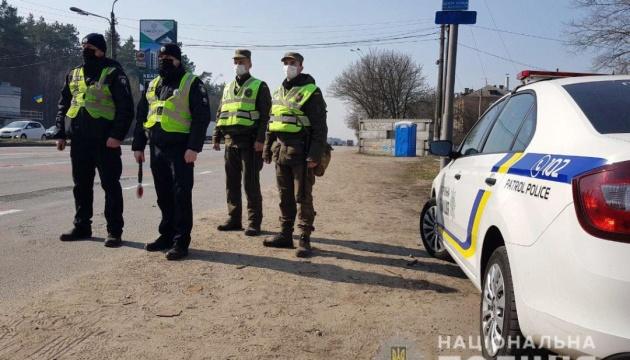 Нарушение карантина: полиция составила 405 протоколов и расследует шесть дел