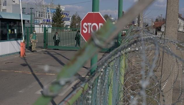Украина останавливает пассажирское движение через границу