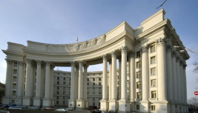 МИД советует украинцам быть бдительными из-за коронавируса в Испании