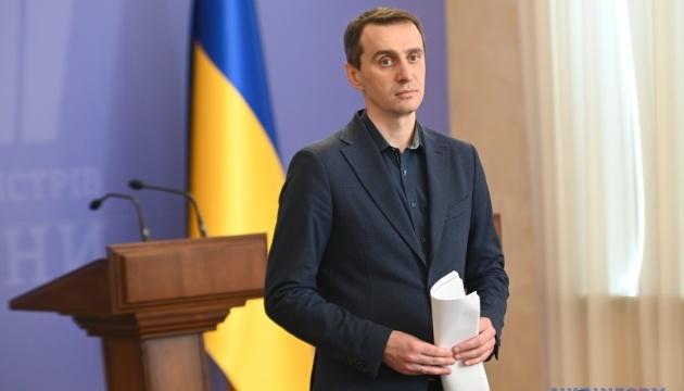 Минздрав поддерживает инициативу Укроборонпрома относительно производства аппаратов ИВЛ