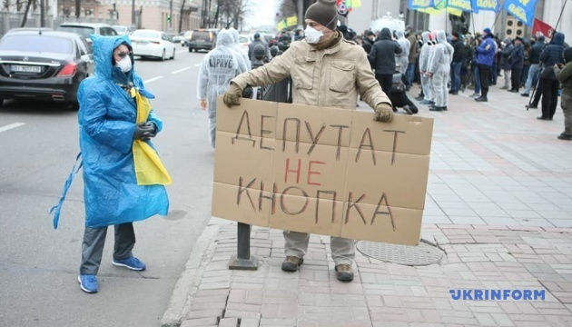 """""""Власть на карантин"""": под Радой - акция протеста"""