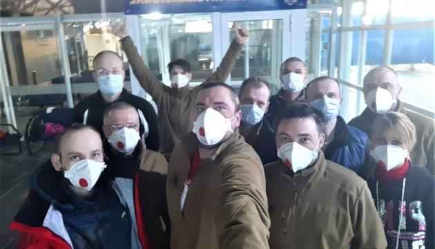 Украинские полярники добрались до Чили, после обсервации отправятся в Антарктиду кораблем