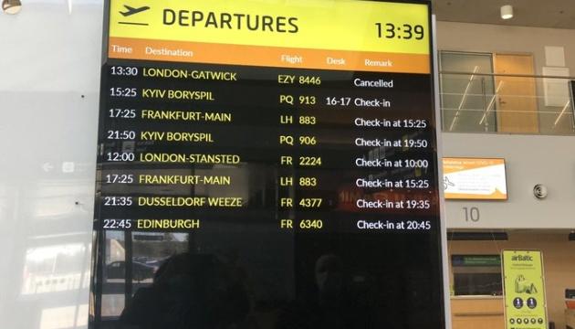 Из Эстонии вылетели 54 украинца - посол