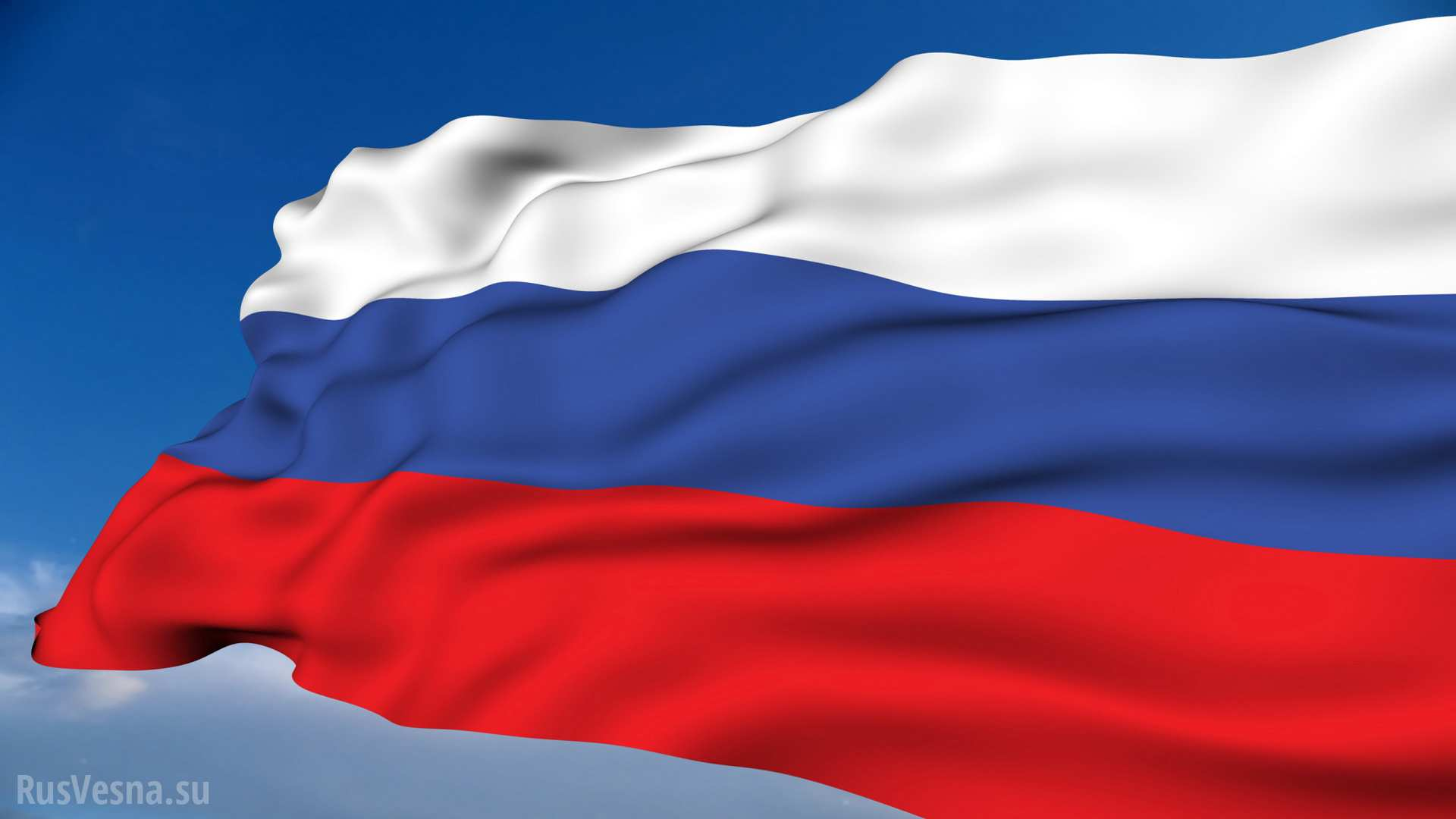 Флаг РФ