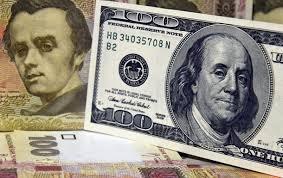 Курс валют на 13 марта 2020.