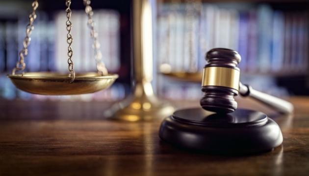 Суд обязал ПриватБанк выплатить более $250 миллионов семье Суркисов