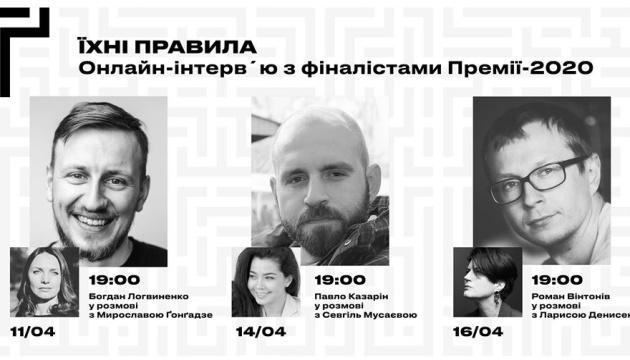 PEN Ukraine назвал трех финалистов Премии Гонгадзе 2020