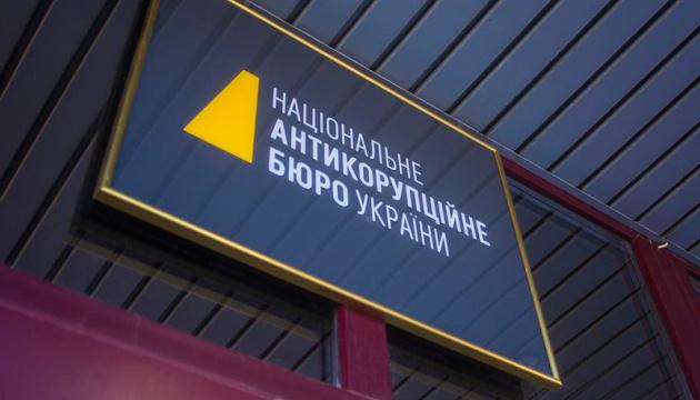 """НАБУ завершило расследование в отношении """"схем Дубневича"""" в Укрзализныце"""