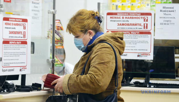 "За время карантина ""Дарница"" обеспечила аптеки 3,6 миллионами упаковок парацетамола"