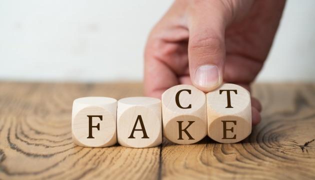 Фонд «Деминициативы» опровергает фейк, что его пытается «купить» Банковая