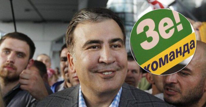 Кандидат в вице-премьеры Михаил Саакашвили.