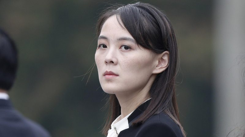 Ким Йо Йон