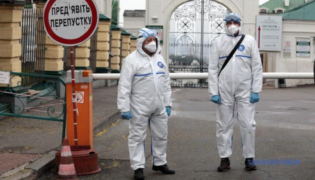 Украинцев больше пугают экономические последствия карантина, чем эпидемия