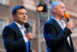 Зеленский и Кошевой.