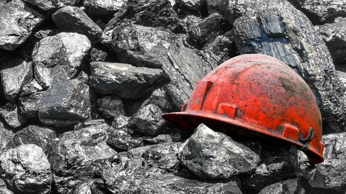 Закрытие шахт