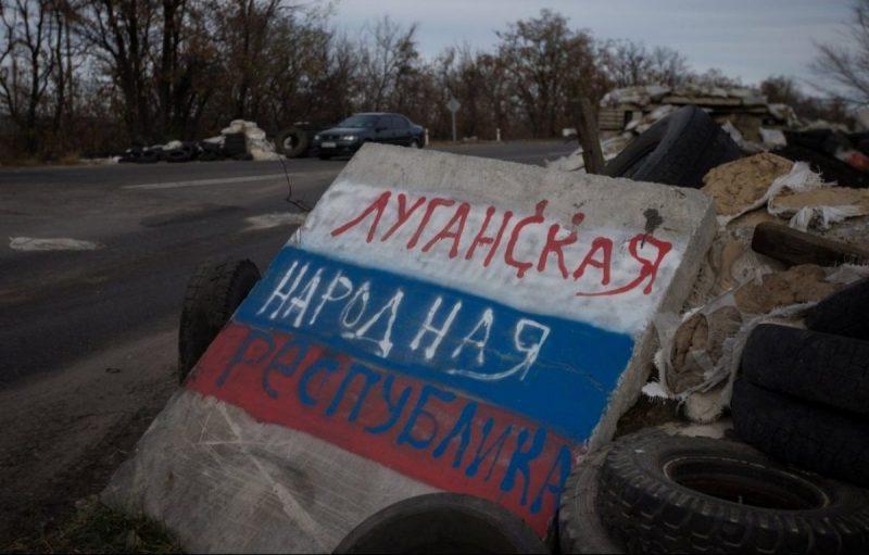 """""""ЛНР"""""""