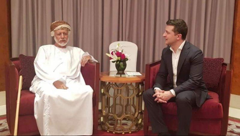 Зеленский в Омане