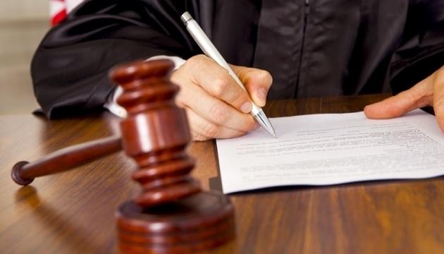 Схемы Курченко: дело таможенников, которые подделывали документы, дошло до суда