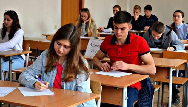 В Украине отменили ученические олимпиады по всем предметам