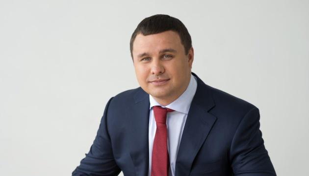 "Суд взыскал с экс-президента ""Укрбуда"" Микитася 30 миллионов залога"