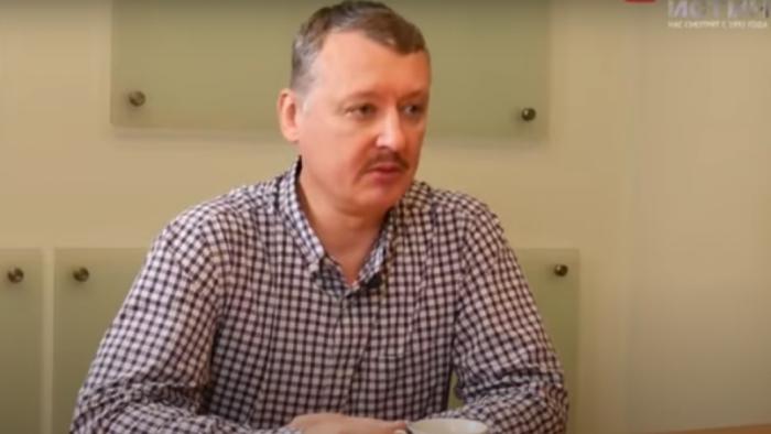 Бывший офицер ФСБ России Игорь Стрелков.