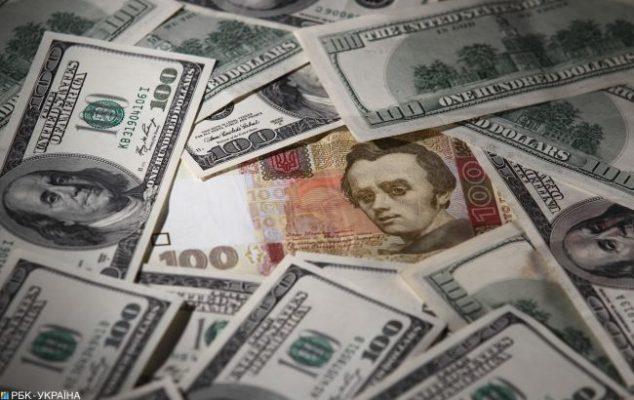 Курс валют на 10 апреля 2020.
