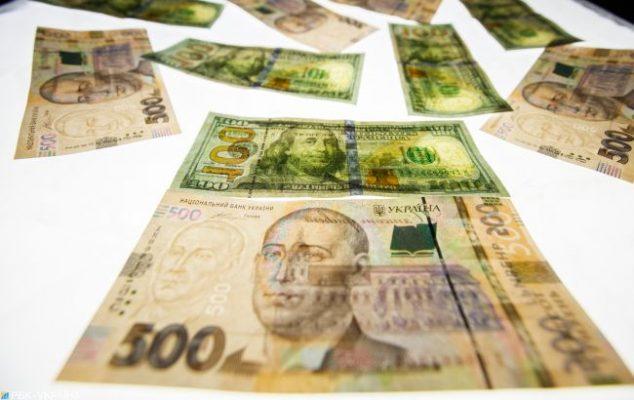 Курс валют на 14 апреля 2020.