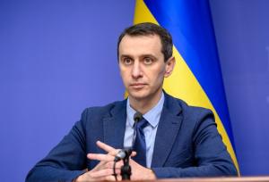 Главный санврач Виктор Ляшко.