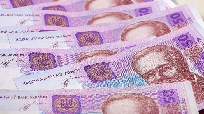 Курс валют на 21 апреля 2020.