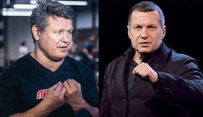 Олег Тактаров и Владимир Соловьев.