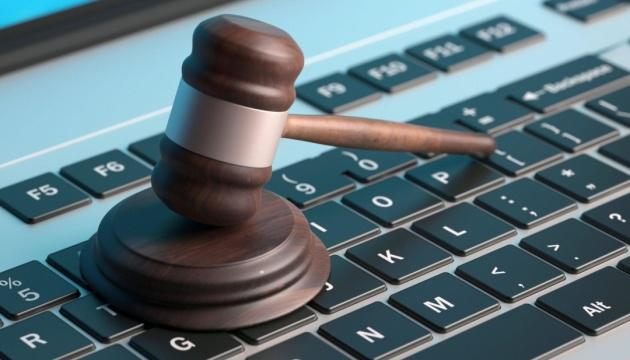 """Как работает электронное судопроизводство, или """"Встать! Суд на связи"""""""