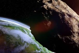 Астероид 1998 ОR2