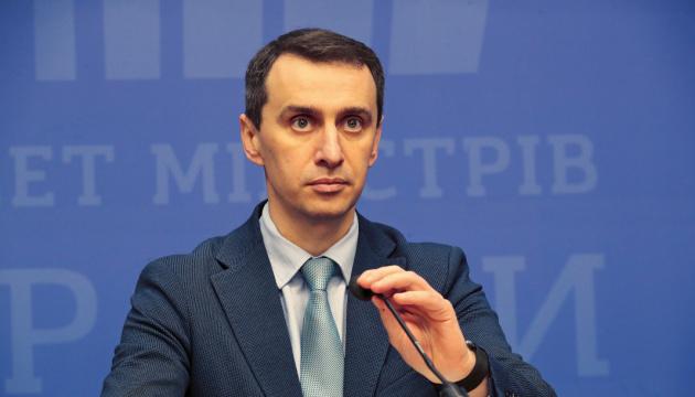 Ляшко: Количество случаев коронавируса в Украине - в пределах наших расчетов