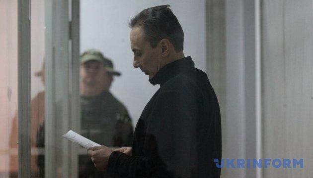 Полковника Безъязыкова посадили на 13 лет за государственную измену