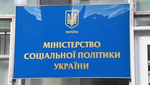 Продуктовые наборы от Минсоцполитики и АТБ получили более 400 тысяч граждан
