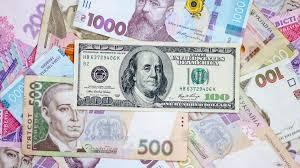 Курс валют на 7 апреля 2020.