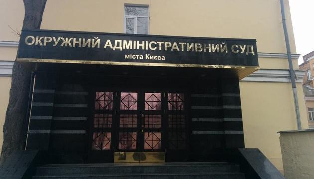 Усиление карантина в Украине оспаривают в суде