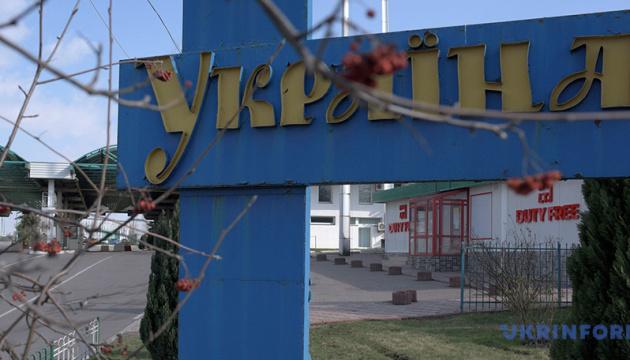 За сутки из-за рубежа вернулись более 9 тысяч украинцев