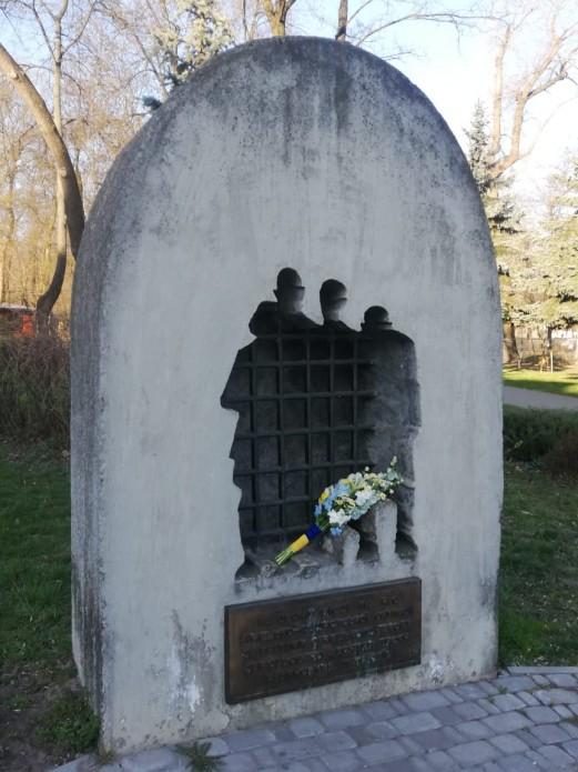 Зеленский почтил память узников нацистских концлагерей