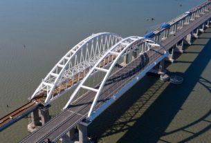 Крымский мост закрыт.