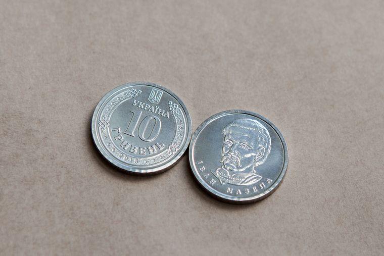 Монета номиналом в 10 гривен